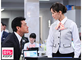 日テレオンデマンド「花咲舞が黙ってない(第1シリーズ) #3」