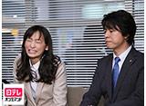 日テレオンデマンド「花咲舞が黙ってない(第1シリーズ) #4」