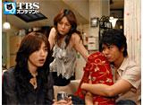 TBSオンデマンド「肩ごしの恋人 #3」