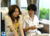 TBSオンデマンド「肩ごしの恋人 #6」