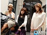 TBSオンデマンド「肩ごしの恋人 #8」