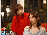 TBSオンデマンド「肩ごしの恋人 #9」