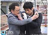 TBSオンデマンド「MOZU Season1〜百舌の叫ぶ夜〜 #5」