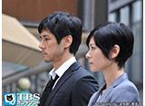 TBSオンデマンド「MOZU Season1〜百舌の叫ぶ夜〜 #7」