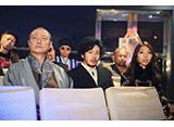 テレビ東京オンデマンド「リバースエッジ 大川端探偵社 #5」
