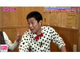 日テレオンデマンド「それゆけ!ゲームパンサー! #56」