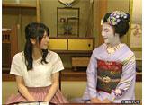 カンテレドーガ「横山由依(AKB48)がはんなり巡る 京都 美の音色 #3」