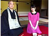 カンテレドーガ「横山由依(AKB48)がはんなり巡る 京都 美の音色 #4」