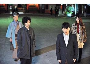 テレビ東京オンデマンド「リバースエッジ 大川端探偵社 #8」