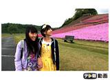 テレ朝動画「ももクロChan〜Momoiro Clover Z Channel〜 #182」