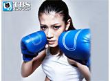 高野人母美×クラーブカーオ・ポープリーチャー(2014) 女子スーパーフライ級6回戦