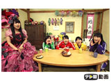 テレ朝動画「ももクロChan〜Momoiro Clover Z Channel〜 #184」
