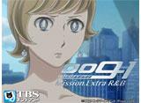009-1 Mission.Extra R&B