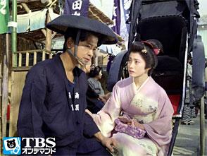 TBSオンデマンド「松本清張作家活動四十年記念ドラマスペシャル『西郷札』」