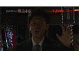 テレビ東京オンデマンド「島田秀平の怪談奇談 #19」