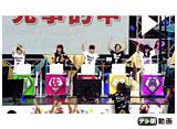 テレ朝動画「ももクロChan〜Momoiro Clover Z Channel〜 #193」