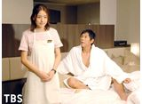 TBSオンデマンド「ハタチの恋人 #1」