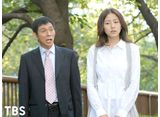 TBSオンデマンド「ハタチの恋人 #3」