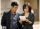 TBSオンデマンド「ハタチの恋人 第四話『パパの秘密を知る夜』」