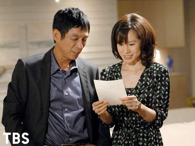 TBSオンデマンド「ハタチの恋人 第四話 パパの秘密を知る夜」