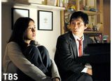 TBSオンデマンド「ハタチの恋人 第六話『嵐を呼ぶ男』」