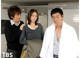 TBSオンデマンド「ハタチの恋人 第七話『もしかして娘?』」