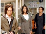 TBSオンデマンド「ハタチの恋人 第八話『お母さんの真実』」