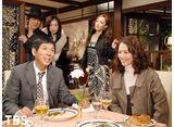 TBSオンデマンド「ハタチの恋人 第九話『運命の再会』」