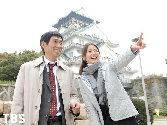 TBSオンデマンド「ハタチの恋人 最終話 バージンロード」
