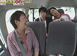 「おにぎりあたためますか 真夏の北海道編・札幌〜オロロン〜空知の旅」 30daysパック