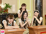 日テレオンデマンド「SKE48 エビカルチョ! #1」