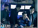 TBSオンデマンド「MOZU Season2〜幻の翼〜 #1」