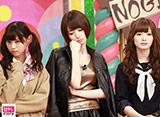 日テレオンデマンド「NOGIBINGO!3 #3」