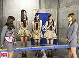 日テレオンデマンド「SKE48 エビカルチョ! #2」