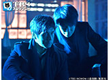 TBSオンデマンド「MOZU Season2〜幻の翼〜 #2」