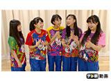 テレ朝動画「ももクロChan〜Momoiro Clover Z Channel〜 #200」