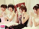 日テレオンデマンド「NOGIBINGO!3 #5」