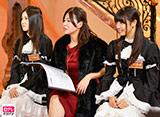 日テレオンデマンド「SKE48 エビカルチョ! #4」
