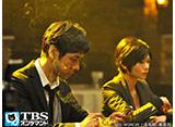 TBSオンデマンド「MOZU Season2〜幻の翼〜 #4」