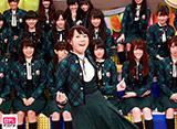 日テレオンデマンド「NOGIBINGO!3 #6」