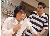 TBSオンデマンド「バツ彼 #1」