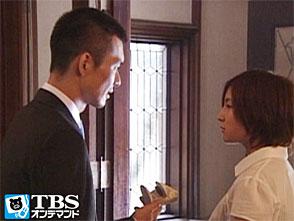TBSオンデマンド「愛なんていらねえよ、夏 #1」