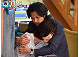 TBSオンデマンド「ママとパパが生きる理由。 #3」