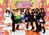 日テレオンデマンド「NOGIBINGO!3 #10」