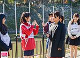 日テレオンデマンド「SKE48 エビカルチョ! #9」