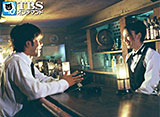 TBSオンデマンド「悪いオンナ『地獄へのカクテル』 #3」