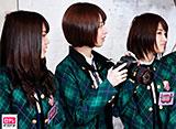 日テレオンデマンド「NOGIBINGO!3 #11」