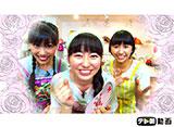 テレ朝動画「ももクロChan〜Momoiro Clover Z Channel〜 #206」