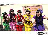 テレ朝動画「ももクロChan〜Momoiro Clover Z Channel〜 #207」