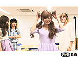 テレ朝動画「サイサイてれび!(おちゃの娘サイサイ) #2」